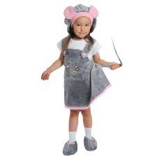 """Маскарадные костюмы для детей """"Мышка"""""""