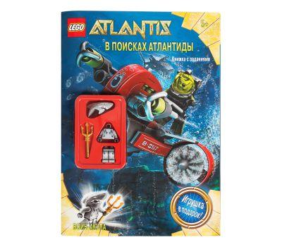 Сувенир Книга с заданиями Lego Atlantis. В поисках Атлантиды